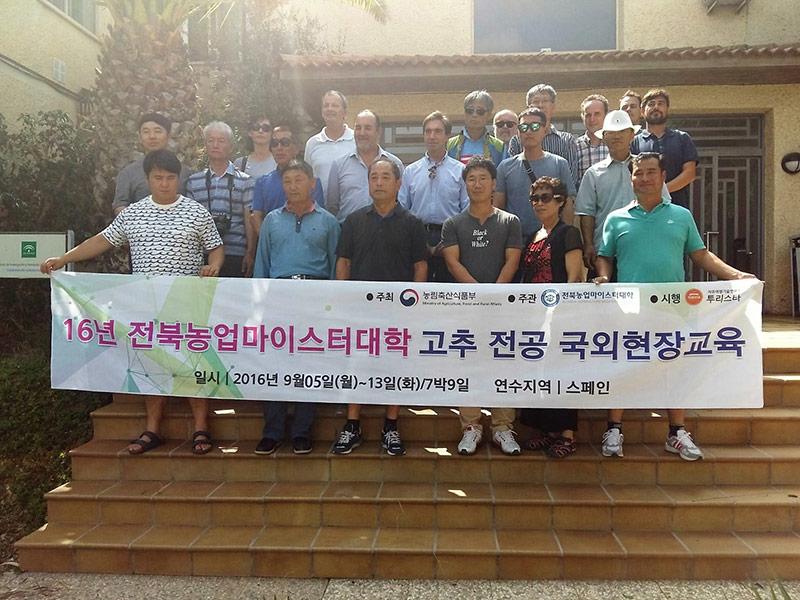 Coreanos (del Sur) en el Ifapa