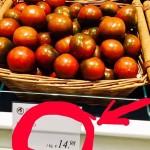 La foto más popular de Fruit Logística 2017
