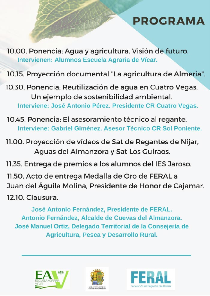 PROGRAMA-FERAL-2017-3
