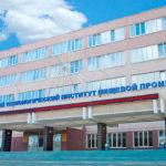 La biotecnología almeriense penetra en Rusia