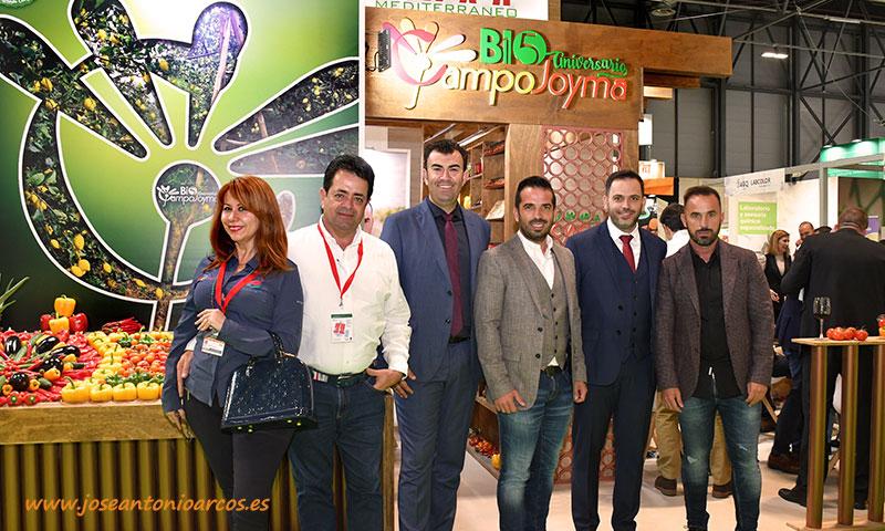 Campojoyma en Fruit Attraction 2019. /joseantonioarcos.es