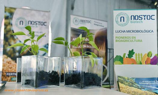 Humus de lombriz de Nostoc Biotech. /joseantonioarcos.es