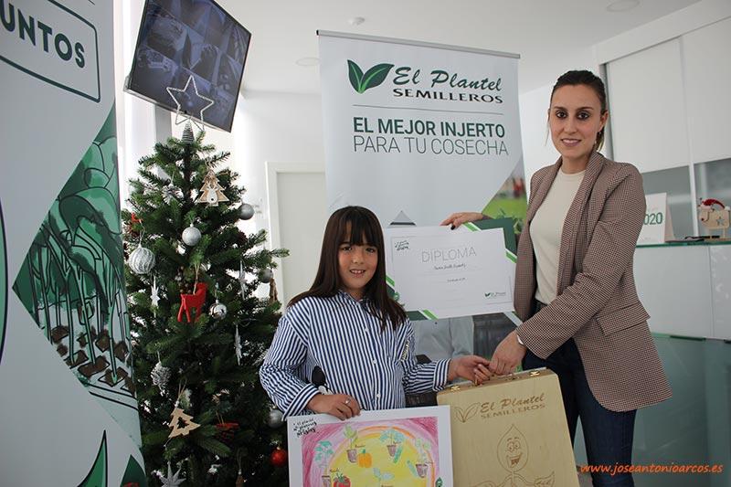 Carmen Sevilla. /joseantonioarcos.es