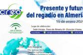 Día 16 de enero. Presente y futuro del regadío en Almería