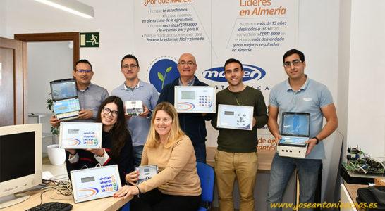 Maher. Irrigation & Climate Controllers Manufacturer. /joseantonioarcos.es